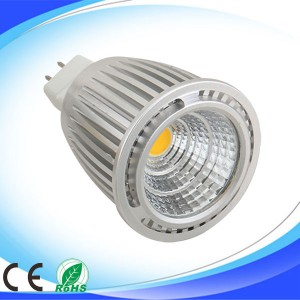 7w-led-spotlight