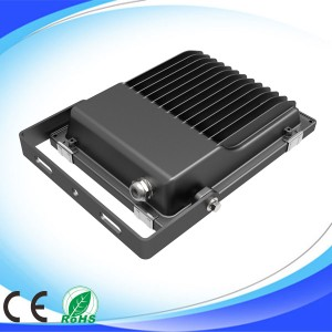 BACK OF THE 20W LED FLOODLIGHT