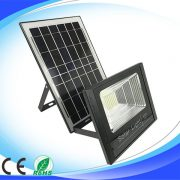 25w led solar light