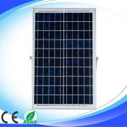 25w led solar light-4